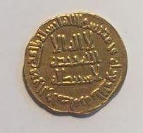 dinar-revers